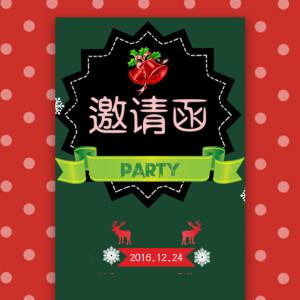 2016年圣诞音乐会邀请函