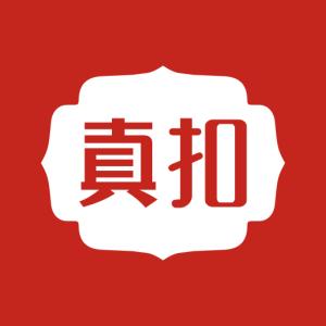 一场绝无仅有的中国传统文化主题活动即将上演