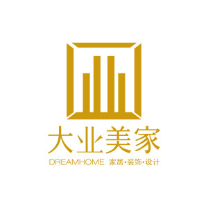 陪伴——2017济南大业美家定制日历