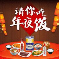 【获奖名单】丰巢请你吃年夜饭