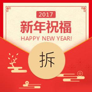 新的一年#分享人昵称#给你写了一封信