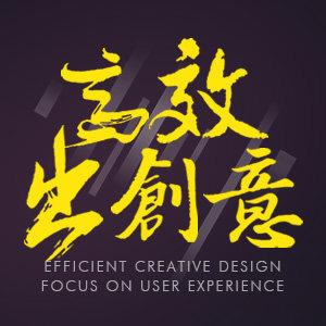 设计企业宣传