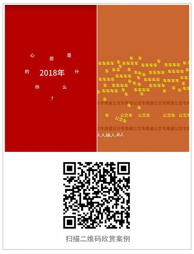 中国之声天空飘来几十个字儿案例.jpg