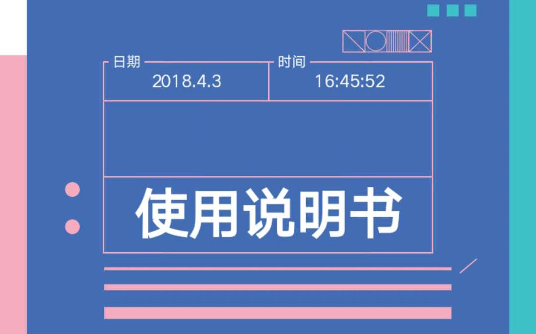 网易H5 又双叒叕刷屏了!