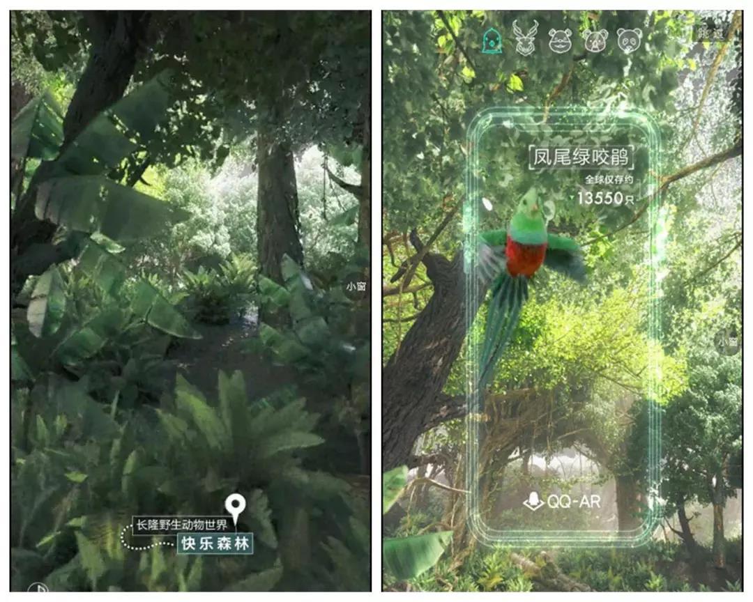 腾讯两大H5创意合集:微视和QQ