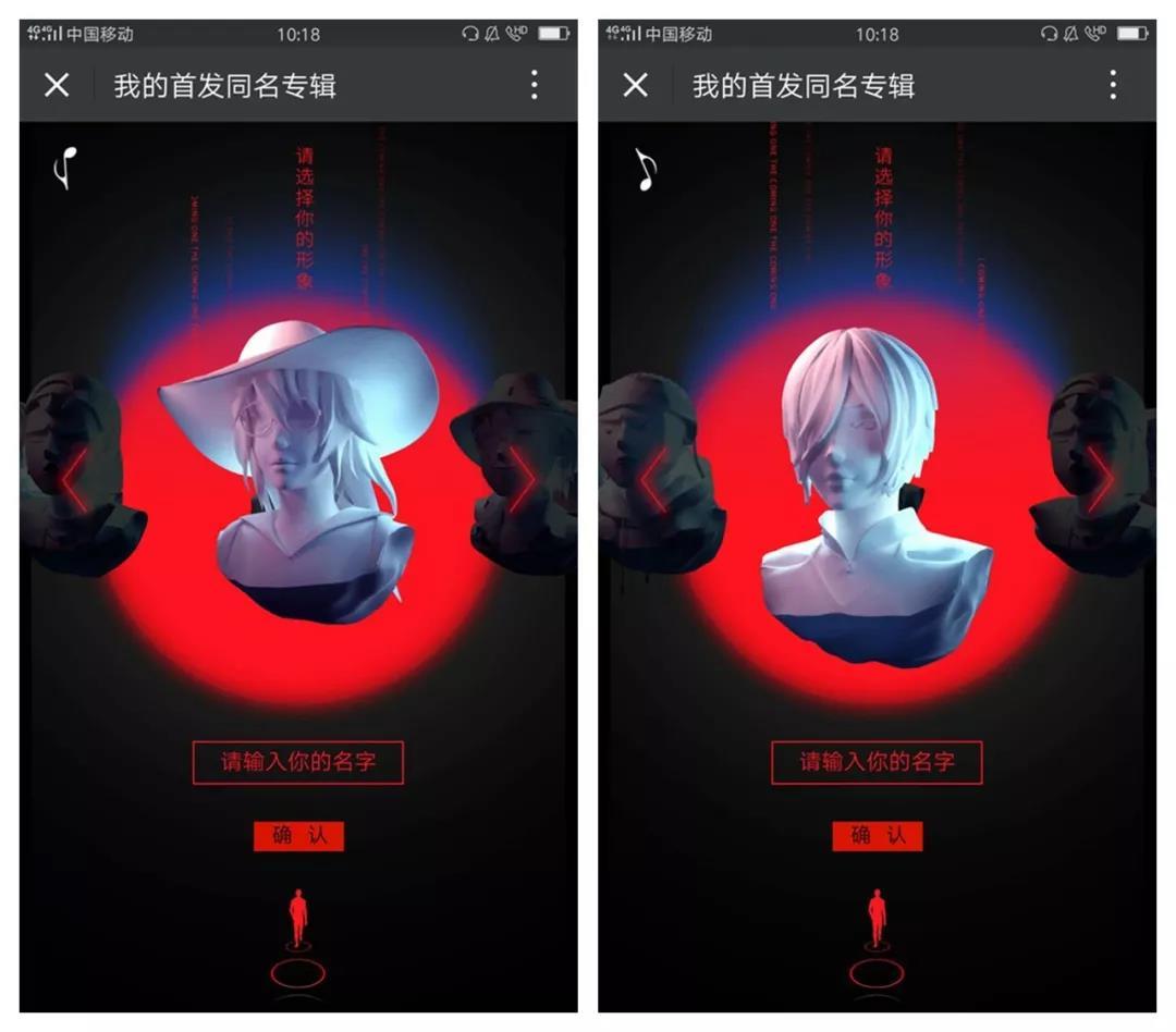 腾讯视频 X 明日之子 VS 网易云音乐 X 大众点评
