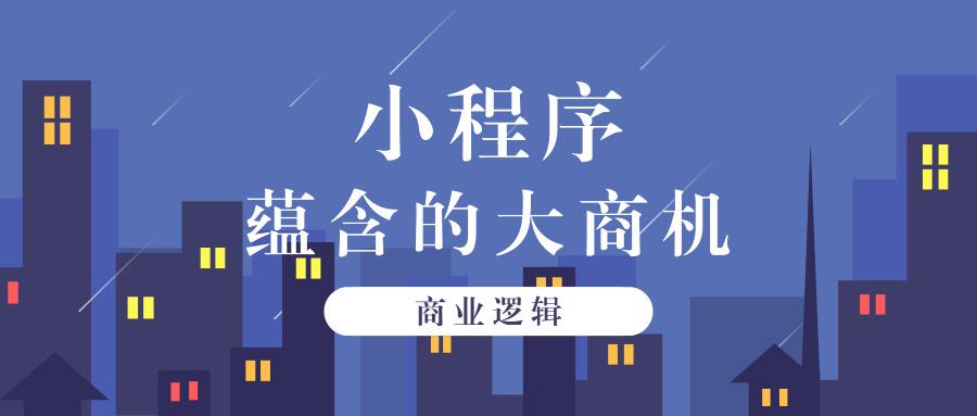 4个台湾人,竟把命理测试小游戏做成了估值几千万的大生意