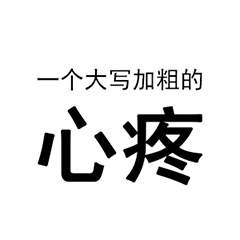 g1/2018/08/20/1534747857971.jpg