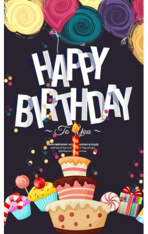 五彩气球生日邀请函