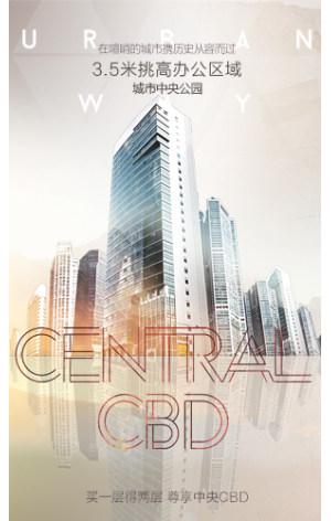 城市中央公园 CBD办公住宅区