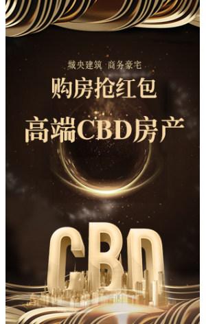 引领地产风尚 高端CBD房产  购房抽大奖活动