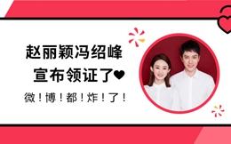赵丽颖冯绍峰官宣体海报合集,创意度爆表!!