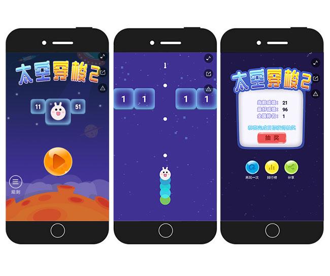 三张游戏流程图.jpg