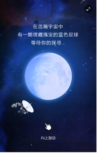 十九大·心得感想20190404-2.png