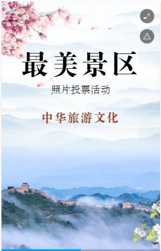十九大·成果展示20190404-3.png