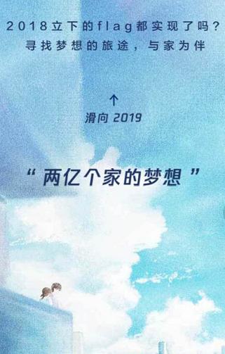 十九大·成果展示20190404-6.jpg