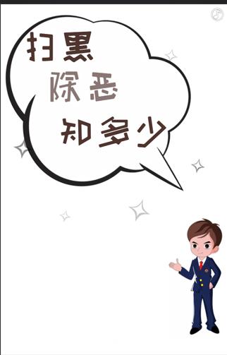 延长检察院-1.jpg