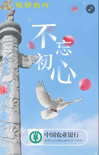江苏经济报社-1.jpg