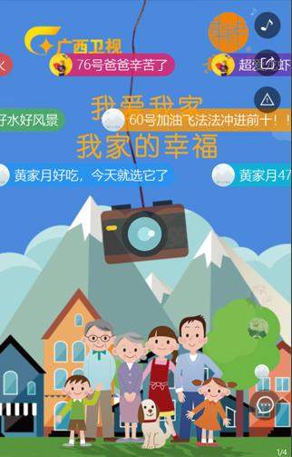 广西电视台-1.jpg