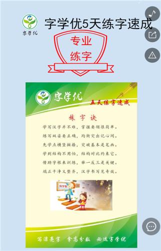 招生海报H5(5).png