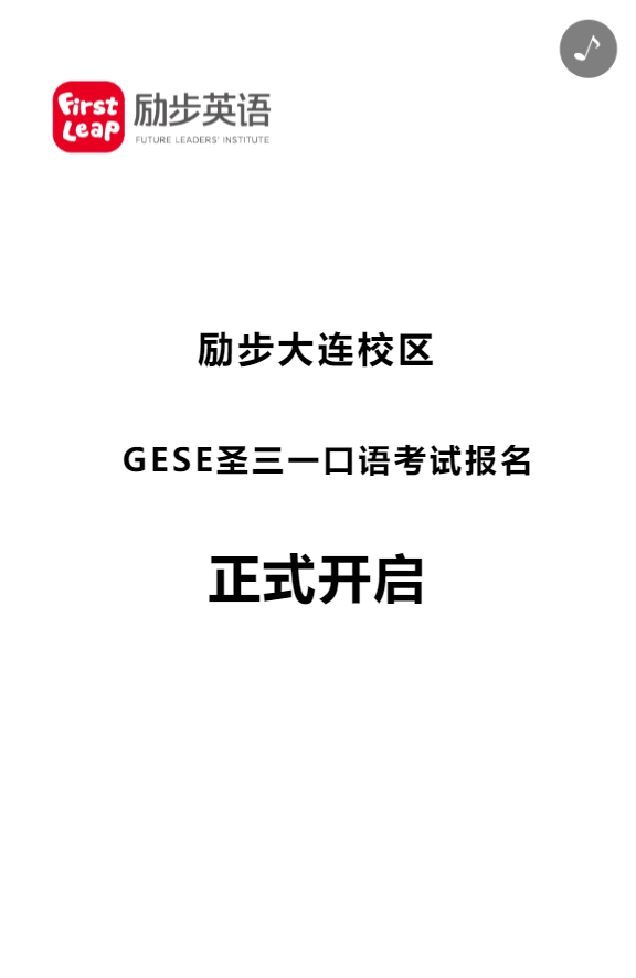 g1/2019/05/16/1557988466883.png