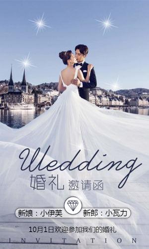 高端时尚婚礼邀请函欧式轻奢星光结婚请柬请帖