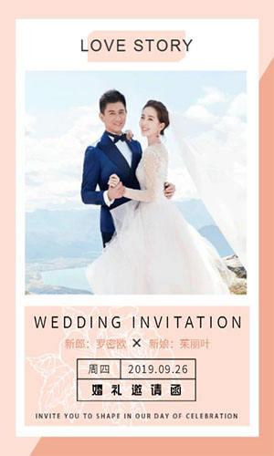 高端简约婚礼邀请函杂志清新浪漫婚礼请柬结婚请帖喜帖