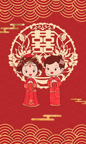 中式中国风金色祥云底纹喜庆红色婚礼庆典结婚请柬邀请函
