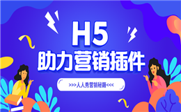 福利放送ing~赶紧邀请好友助力吧!