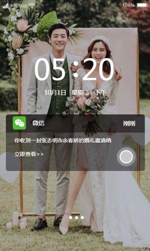 快闪高端时尚创意婚礼邀请函纯白浪漫韩式轻奢简约结婚请柬