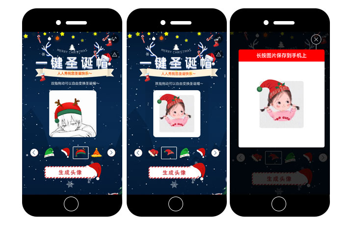 圣诞帽-玩法.jpg