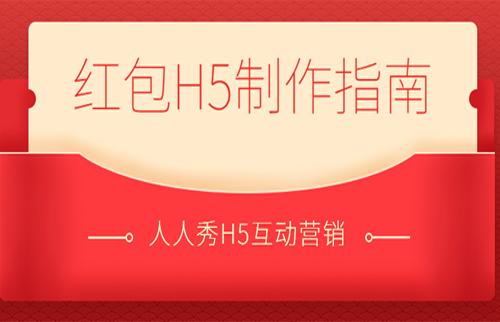 红包-20200325-2.jpg