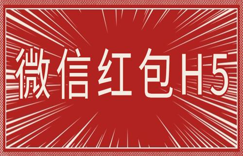 红包-20200325-1.jpg