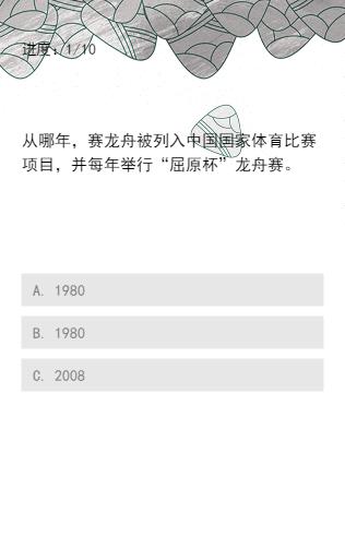 QQ截图20200619134431.png