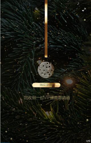 大气喜庆圣诞节开业盛典宣传邀请函