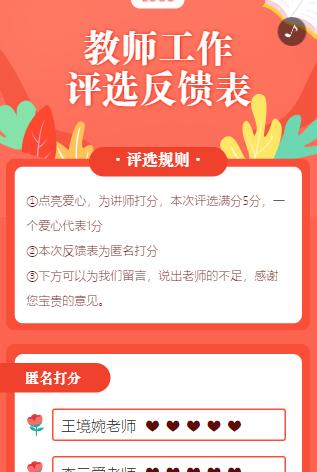 QQ截图20210601091203.png