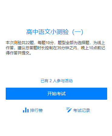 QQ截图20210828163457.png