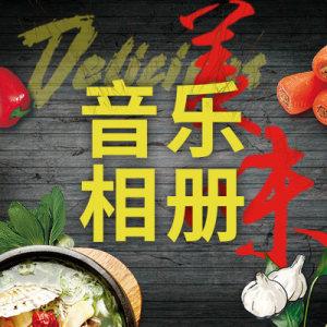 天彩粮餐饮集团