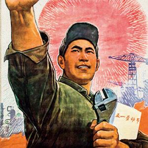 照片投票,中国梦·劳动美 寻找最美劳动者