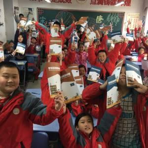 高效阅读公益培训