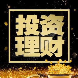 鑫富龙投资理财APP全新上线