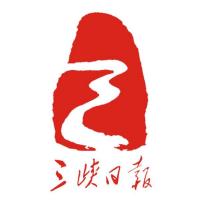 三峡日报新媒体党支部【微创作】:志愿服务在行动