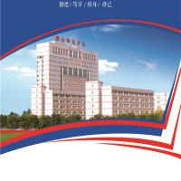 唐山师范学院2017年招生简章