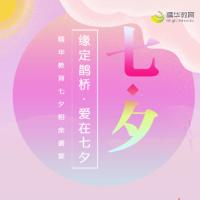 黑龙江大学研究生院单身贵族狂欢节