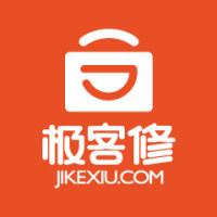 参与活动赢取中国新歌声巅峰之夜演唱会门票,还能赢取iPad!!!