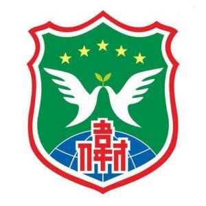 邀请函:东湖一号伟才(国际)幼儿园开园典礼倒计时第 3 天