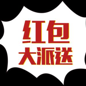 温州德信五地联动,国庆中秋双节缤纷趴!