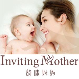 韵味妈妈-专业成就梦想