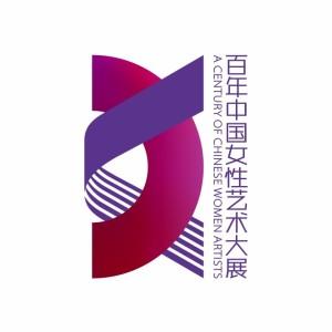 快闪 X 女性与时代·百年中国女性艺术大展——迈向新时代