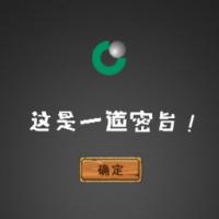 燃爆!中国人寿放大招!为新产品疯狂打call!